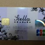 lifecard stella