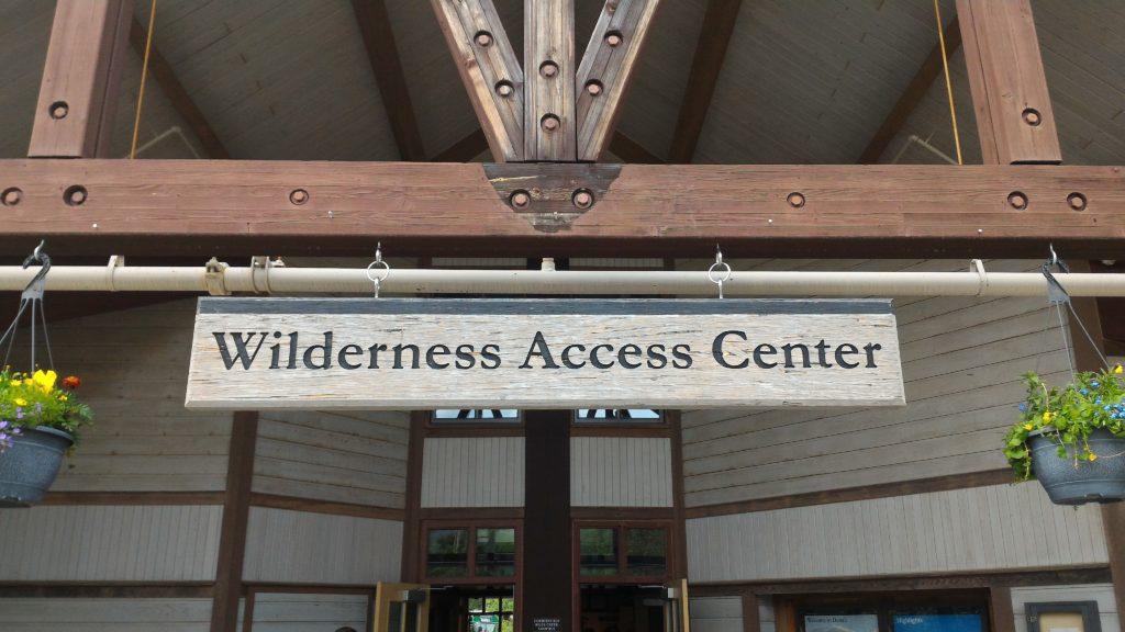 ウィルダーネスアクセスセンター